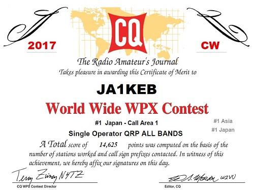 Certificate-CQWPX-JA1KEB-2017resize500.jpg